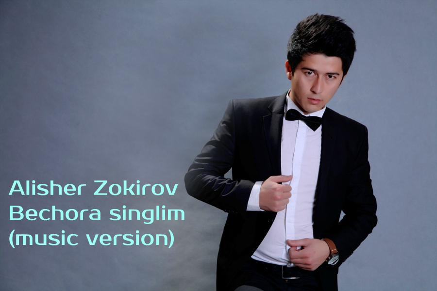 ALISHER ZOKIROV MENSIZ MP3 СКАЧАТЬ БЕСПЛАТНО